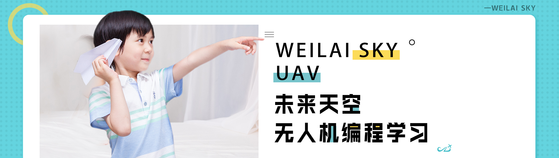 http://www.weilaisky.cn/data/images/slide/20190809181740_500.jpg