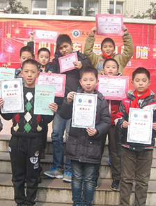 重庆市青少年航空模型竞标赛